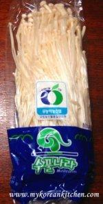 These are Enoki Mushrooms. Taa Daa!